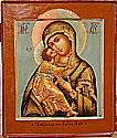 Mother Maria of Vladimir  NOT FOR SALE