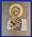 Russian Icon Mother Maria Moscow School 19th cent