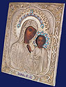 Russian Silver Enamel Icon Kazan Mother Maria 1877 Russia