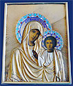 Russian Silver Icon 1880s Mother Maria of Kazan Christie's Sale