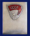 10 Years Jubilee of KGB Silver Enamel Cigarette Case 1927