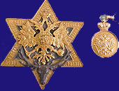 Russian Bronze Gold Hunting Badge Jeton 1872, 1869