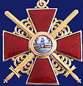 Russian Gold Enamel Military Order St. Anne 2nd Class  1880s