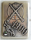 Russian Silver Sigarette Case for Excellent Shooting