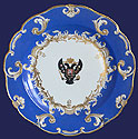 Russian Imperial Porcelain Banquet Service St Petersburg 1830s