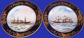 2 Imperial Yachts Russian Porcelain Plates 19th cent