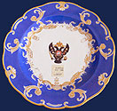 Russian Imperial Porcelain Banquet Service St Petersburg 1830s.