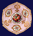 Russian Imperial Porcelain Nicholas I Plate 1840s