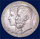 SILVER MEDAL FOR THE CORONATION OF EMPEROR NICHOLAS II 1896